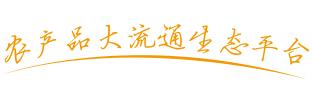 logo文字